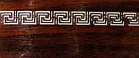 Декоративная накладка ОМ меандр орех