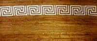 Декоративная накладка ОМ меандр золотой дуб