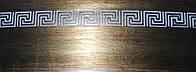 Декоративная накладка ОМ меандр коричневый металлик
