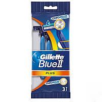 Бритва Gillette Blue II Plus одноразовая 3шт
