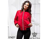 Короткая стильная куртка - 174279(б-ни)
