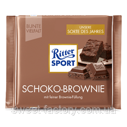 Шоколад Ritter Sport Schoko-Brownie