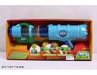 Оружие для пинбола голубой 10891 (24шт/2) в коробке 43*20*10см