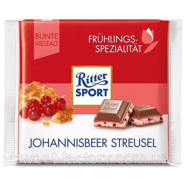 Шоколад Ritter Sport Красная смородина