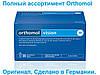 Orthomol Vision Ортомол Визион Вижн 30дн.(капсулы)