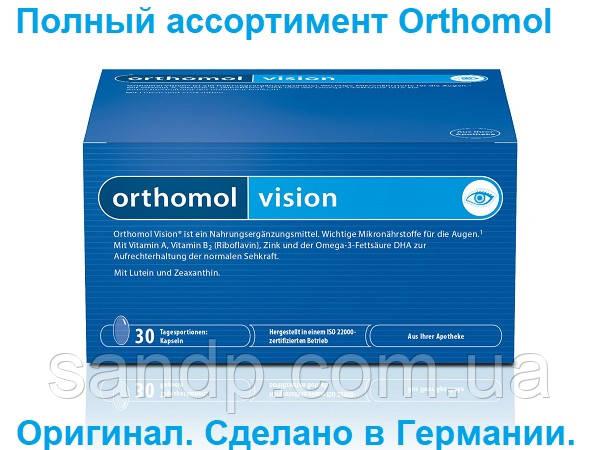 Orthomol Vision Ортомол Визион Вижн 30дн.(капсулы), фото 2