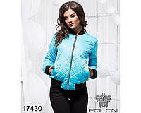 Короткая стильная куртка - 17430 (б-ни), фото 1