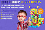 Детский развивающий 3D конструктор Funny Bricks (Фанни Брикс), фото 7