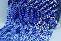 Шина синяя (лента с имитацией страз)