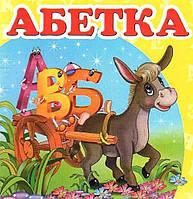 Абетка     ,9786177166411