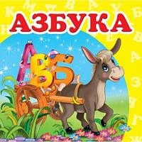Азбука     ,9786177160167
