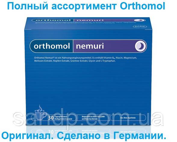 Orthomol nemuri Ортомол немури 30дн.(порошок), фото 2