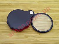 Лупа карманная складная Pocket Spiegel XX-1050, фото 1