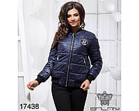 Короткая куртка - 17438 (б-ни)