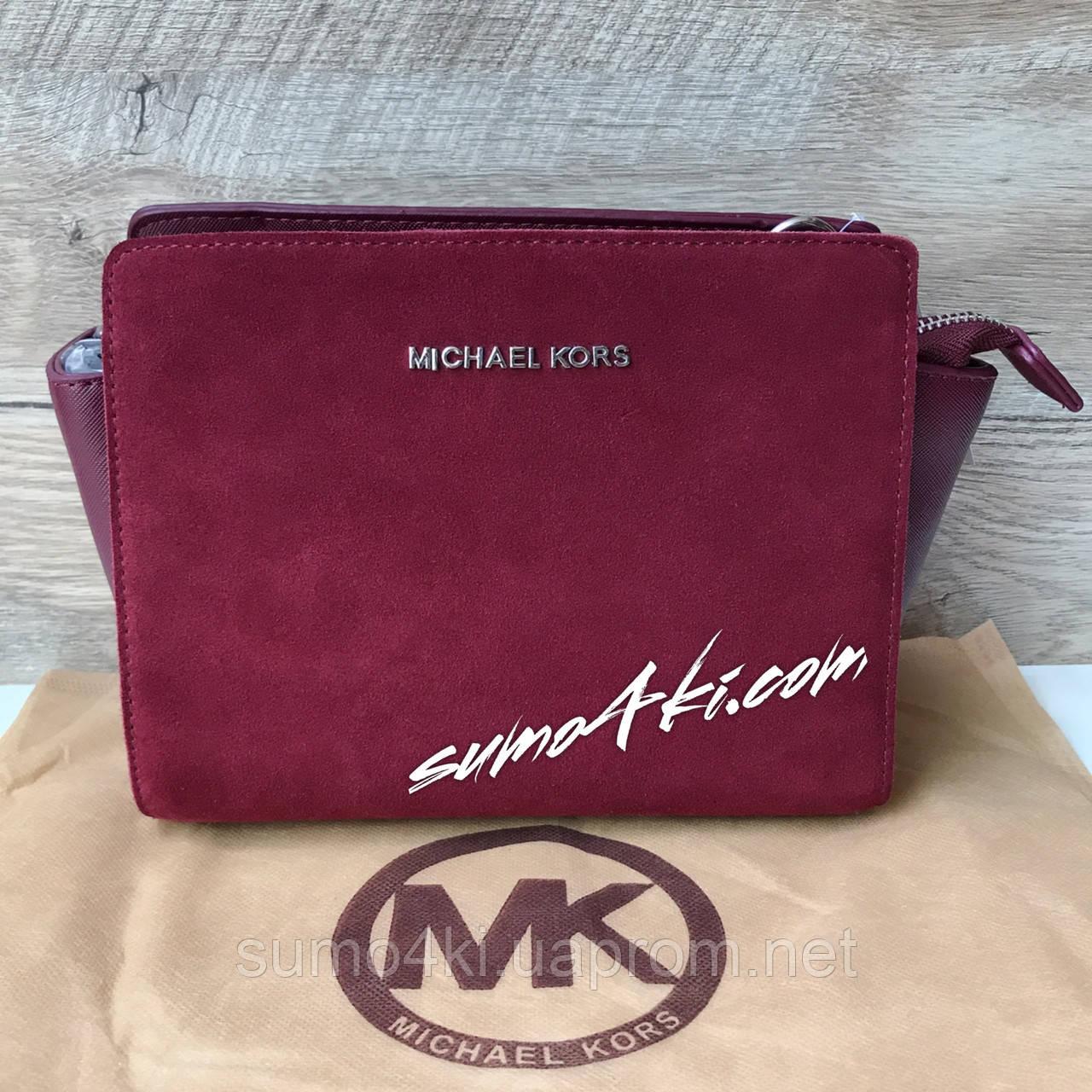 Купить Женскую замшевую клатч сумку Michael Kors Майкла Корс Selma ... 76da3b02628