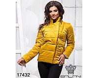 Модная короткая куртка - 17432, фото 1