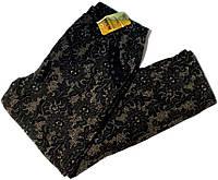 Лосины брючные Термо на меху с карманами верблюжья шерсть размер 2XL-4XL
