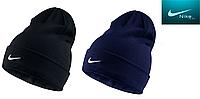 Шапка Nike (Оригинал) Осень