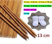 Бамбуковые чулочные спицы Набор 5шт. 13см, фото 1