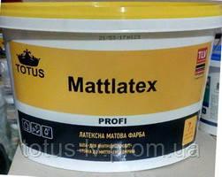 Краска латексная TOTUS Mattlatex Profi