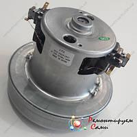 Двигатель для пылесоса LG 1800W с низкой турбиной, фото 1