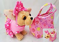 Собачка с сумочькой Chi Chi Love музыкальная лает при нажатии на хвостик чичи лав мягкая с мультика стильная