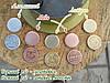 Монетные заготовки для монетного аттракциона: латунь,медь,алюминий: 25 и 32 мм