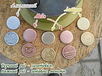 Монетные заготовки для монетного аттракциона: латунь,медь,алюминий,мельхиор; 25 и 32 мм