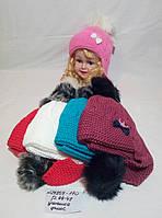 Детская  шапка ушанка для девочки Принцесса р.44-48