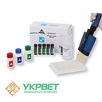Тест-наборы АgraQuant для определения аллергенов