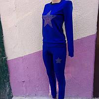 Подростковый спортивный костюм c накаткой звезда