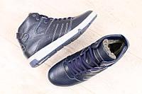 Мужские спортивные зимние ботинки на меху
