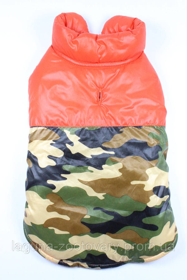 """Куртка """"ФРИДОМ"""" для собак, теплая, оранжевый, размеры  XS, S, M, L, XL"""