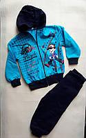 Детские теплый спортивный костюм  для мальчика 4-6 лет. Оптом. Турция