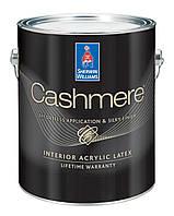 Краска SW Cashmere® Interior Latex матовая(3,63 л)