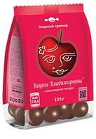 Конфеты Озерский сувенир Вишня Владимировна  в шоколаде 135 грамм в упаковке