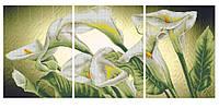 Схема для вышивания бисером - Каллы