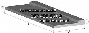 Плита балконная 24.12-5а