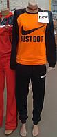 Спортивный костюм JUST DO IT  8291 46p