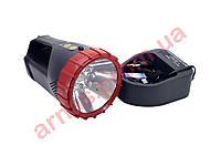 Аккумуляторный галогеновый фонарь YD-8000 8+1 диодов