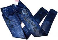 Лосины джинс на махре со стразами №133