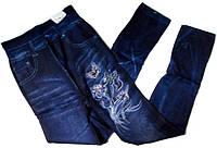 Лосины джинс на махре со стразами №135