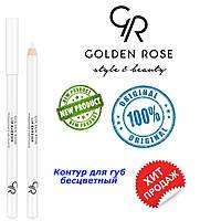 Бесцветный карандаш для губ Golden Rose