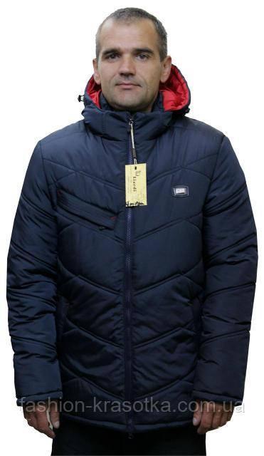 Куртка мужская зимняя,размеры:48-62.