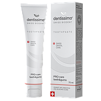 Зубная паста Dentissimo Pro-Care Teeth&Gums - эффективно помогает при воспалении и кровоточивости десен!