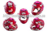 Шлем детский интеграл   (красный)   (COOLLOVELY)   FGN