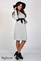 Платье для беременных и кормящих Orbi, светло-серый меланж*