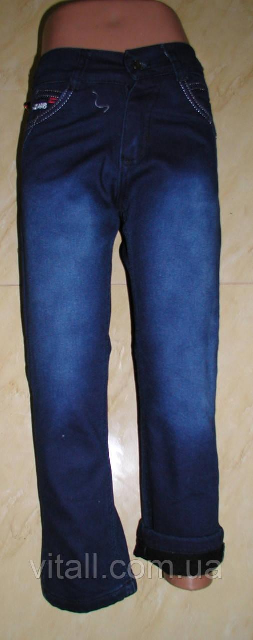 Стильные утеплённые джинсовые брюки от 4 до 8 лет синего цвета