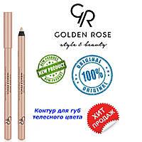 Контур для глаз и губ телесный Golden Rose