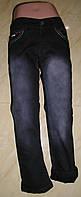 Стильные утеплённые джинсовые брюки от 4 до 8 лет серого цвета